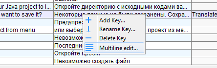 Key ordering screenshot