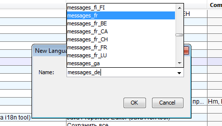 Add new language dialog screenshot