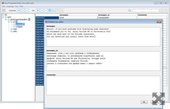 Multiline editor screenshot
